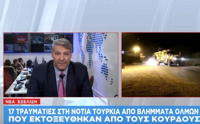 Οι Κούρδοι απαντούν στην Τουρκία: 17 τραυματίες από ρουκέτες και βλήματα όλμων   tanea.gr