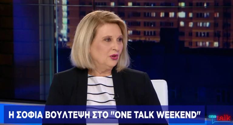 Σ. Βούλτεψη: Η αριστερά δεν θα είναι ποτέ έτοιμη να κυβερνήσει | tanea.gr