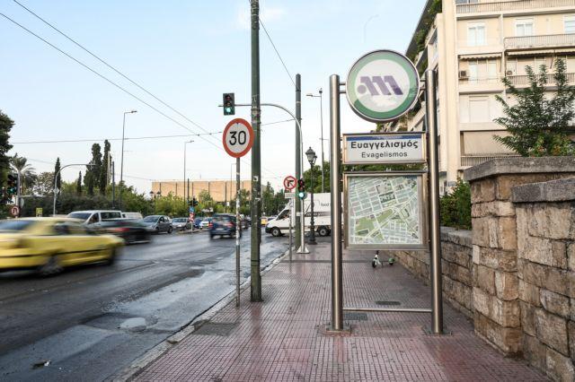 Απεργία : Πώς θα κινηθούν τα μέσα μεταφοράς την Τετάρτη | tanea.gr