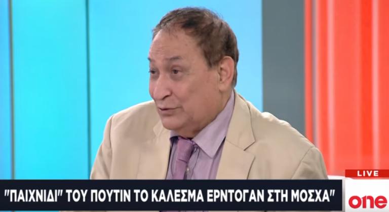 Ο Π. Νεάρχου αναλύει στο One Channel : Για την Ελλάδα, δεν πρέπει να επιτύχει ο Ερντογάν | tanea.gr