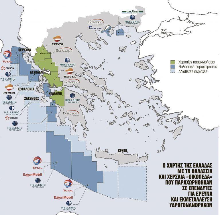 Φυσικό αέριο : Τεράστιο κοίτασμα 10 τρισ. κυβικών νότια της Κρήτης | tanea.gr
