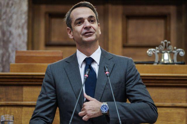 Μητσοτάκης : Το χιουμοριστικό σχόλιο για τους… καπνιστές βουλευτές | tanea.gr