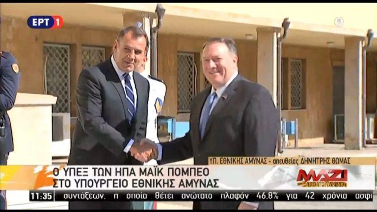 Μάικ Πομπέο : Ολοκληρώθηκε η συνάντηση με τον Νίκο Παναγιωτόπουλο | tanea.gr