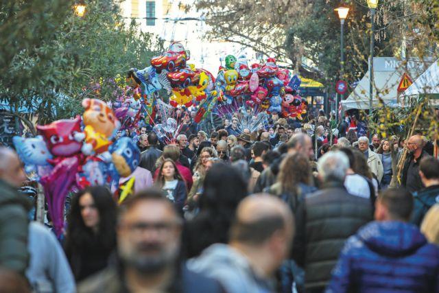 Χριστουγεννιάτικο μποναμά σκέφτεται να δώσει η κυβέρνηση   tanea.gr