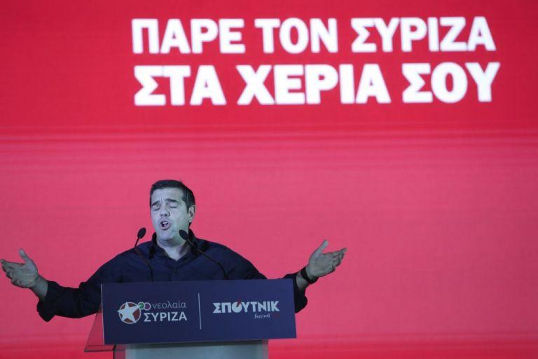 ΣΥΡΙΖΑ : Ποιοι δεν ήταν «έτοιμοι να κυβερνήσουν» το 2015; | tanea.gr