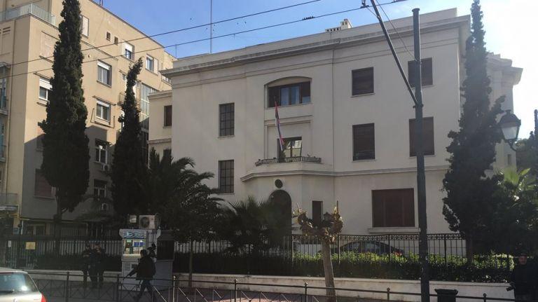 Συναγερμός για ύποπτη βαλίτσα στην πρεσβεία της Σερβίας | tanea.gr