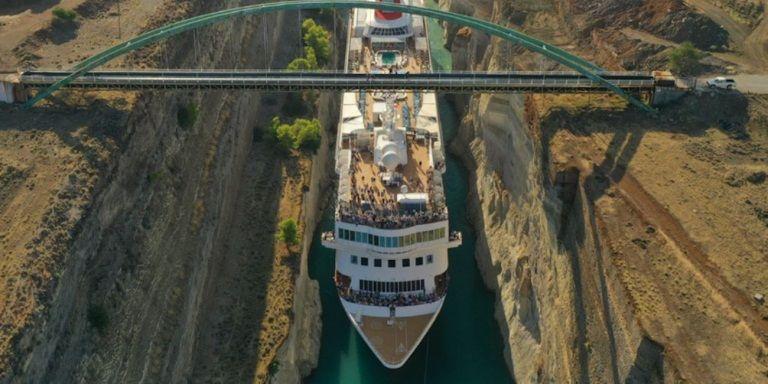 Κρουαζιερόπλοιο-μεγαθήριο περνά από τον Ισθμό της Κορίνθου | tanea.gr