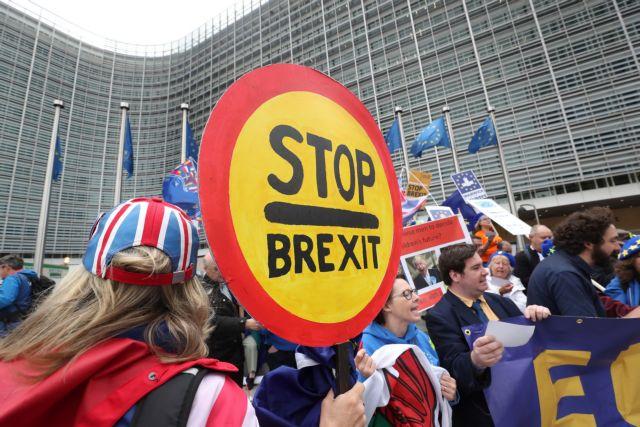 Brexit : 2 εκατ. Ευρωπαίοι υπέβαλαν αίτημα παραμονής στη Βρετανία μετά την έξοδο | tanea.gr