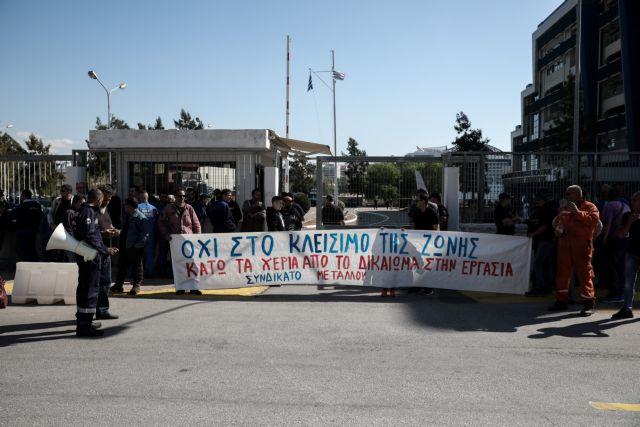 Διαμαρτυρία ναυπηγο-επισκευαστών στο υπ. Ναυτιλίας   tanea.gr