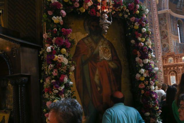 Άγιος Διονύσιος Αρεοπαγίτης : Γιορτάζει ο πολιούχος της Αθήνας   tanea.gr