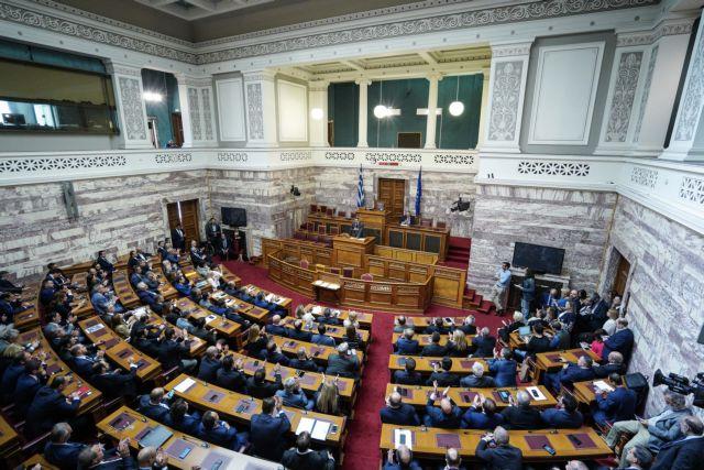 Οι βασικοί άξονες του αναπτυξιακού νομοσχεδίου | tanea.gr