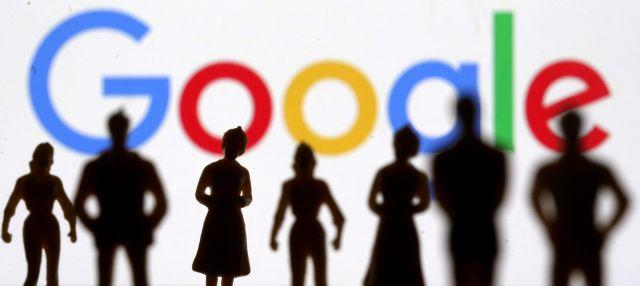 Google: Πιο ασφαλής η αναζήτηση με Ιncognito mode και αυτόματη διαγραφή δεδομένων   tanea.gr