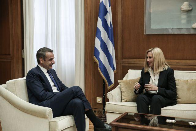 Γεννηματά για ψήφο αποδήμων : Να εκλέγουν αντιπροσώπους οι Έλληνες πολίτες του εξωτερικού | tanea.gr