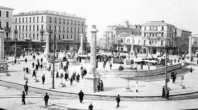Ομόνοια: Η ιστορία της παλαιότερης αθηναϊκής πλατείας | tanea.gr