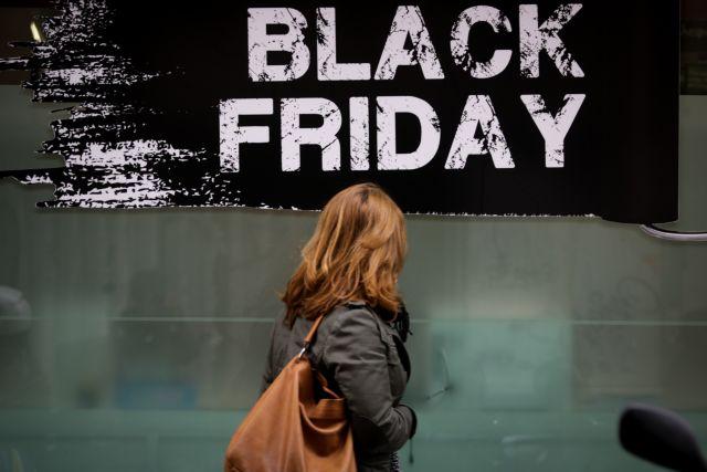 Πότε αρχίζουν οι εκπτώσεις και πότε πέφτουν «Black Friday» και «Cyber Monday» | tanea.gr