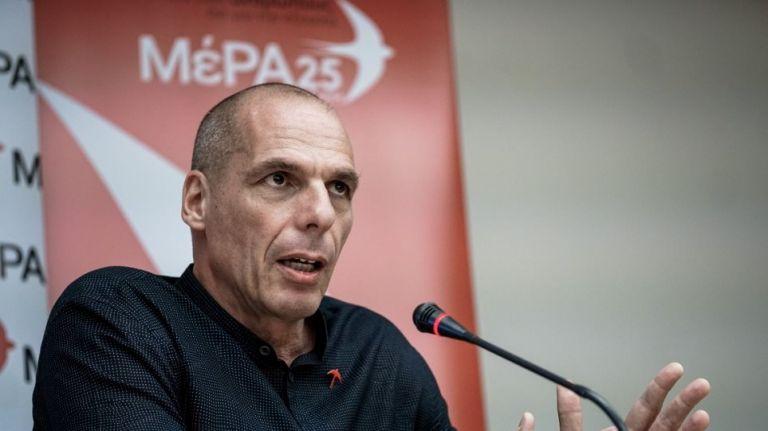Βαρουφάκης ρωτά Μητσοτάκη για τη Βόρεια Μακεδονία | tanea.gr