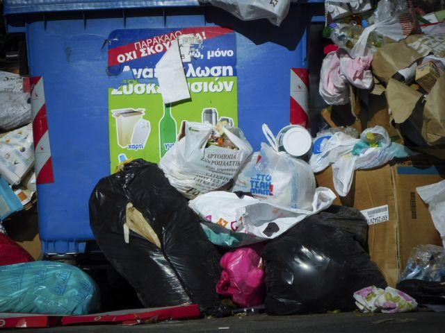 Προσοχή: Γιατί δεν πρέπει να κατεβάζετε σκουπίδια αυτό το Σαββατοκύριακο | tanea.gr