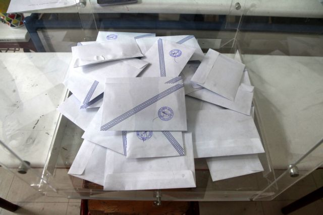 Ψήφος ομογενών: Τι κάνουν οι άλλες χώρες | tanea.gr