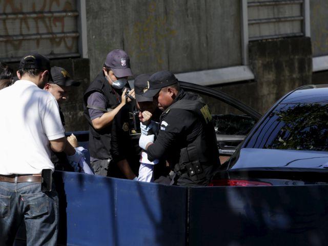 Γουατεμάλα : Αιματηρό ξεκαθάρισμα λογαριασμών σε κηδεία | tanea.gr