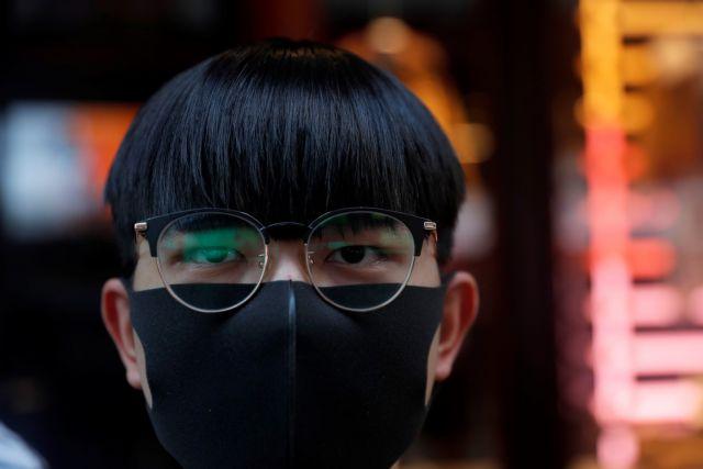 Χονγκ Κονγκ : Καταδικάζονται οι βίαιες ενέργειες | tanea.gr