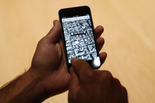 Χάρτες στο κινητό : Έρχονται αναβαθμίσεις για όλους τους χρήστες | tanea.gr