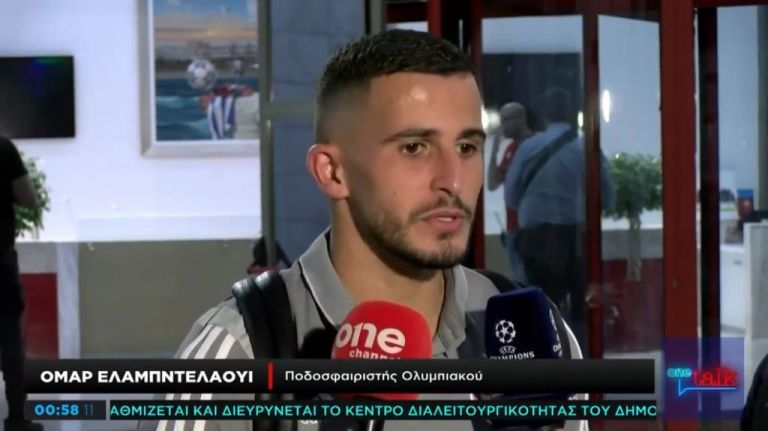 Ομάρ Ελαμπντελαουί : Στις λεπτομέρειες κρίθηκε το ματς | tanea.gr