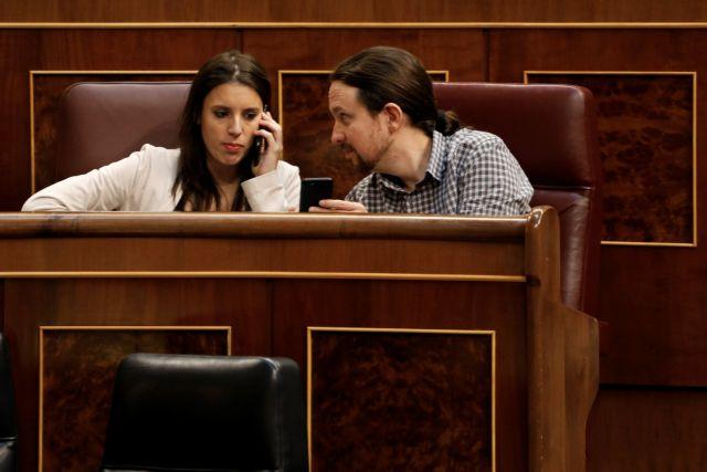 Ισπανία: Δικαστήριο ακύρωσε την απόλυση πρώην βουλευτή των Podemos | tanea.gr