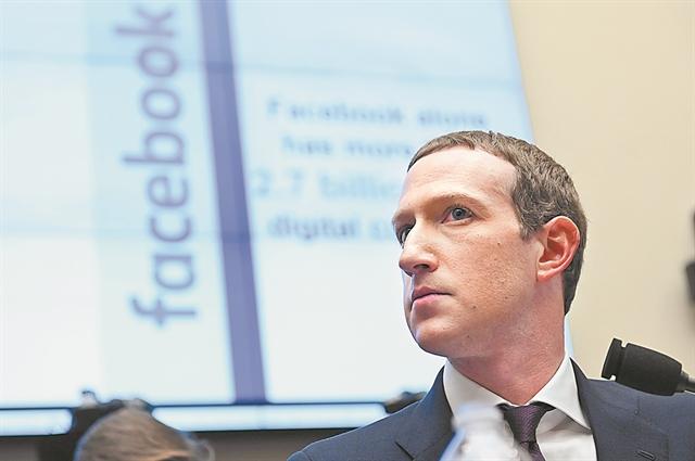 Εμφύλιος πόλεμος στο Facebook | tanea.gr
