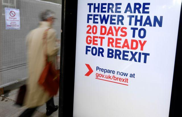Brexit : «Κόλλησαν» οι συνομιλίες λένε ευρωπαϊκές πηγές | tanea.gr
