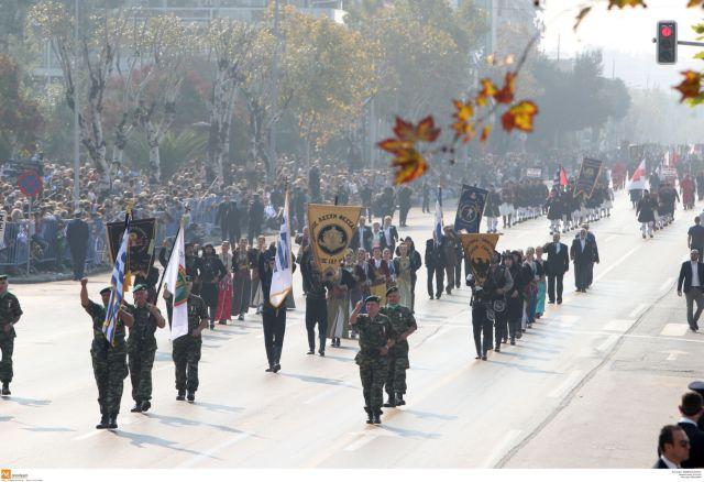 Αρχισε η στρατιωτική παρέλαση της Θεσσαλονίκης | tanea.gr