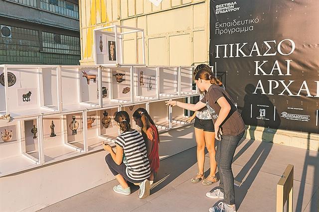 Ο Πικάσο, τα videogames και οι φιγούρες του Καραγκιόζη   tanea.gr