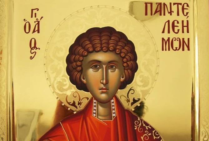 «Κουτσοί, στραβοί στον Άγιο Παντελεήμονα» : Πώς βγήκε η φράση που όλοι γνωρίζουμε | tanea.gr