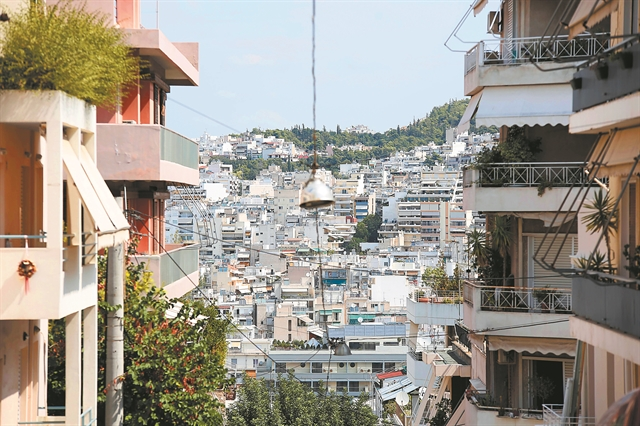 Κτηματολόγιο : Προσεχώς... πρόστιμα για όσους έκρυψαν μέρος της ακίνητης περιουσίας τους | tanea.gr