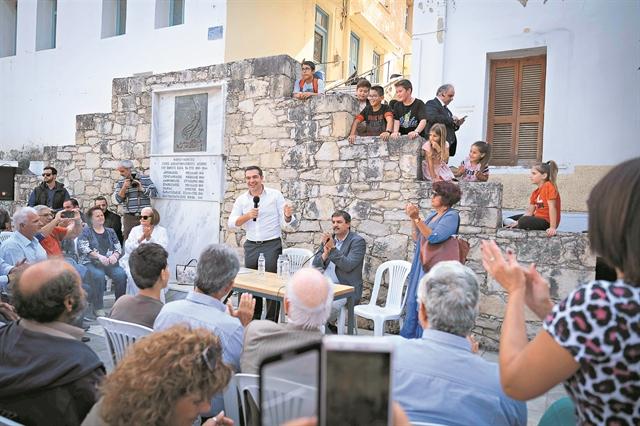 3+1 σενάρια για εκλογικό νόμο | tanea.gr