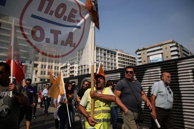 ΠΟΕ-ΟΤΑ: Μηχανοκίνητη πορεία στο κέντρο της Αθήνας | tanea.gr