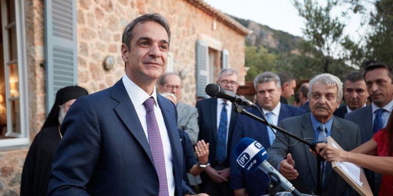 Μητσοτάκης : Πιστεύουμε σε έναν πολιτισμό - φορέα οικονομικής και κοινωνικής ανάπτυξης | tanea.gr