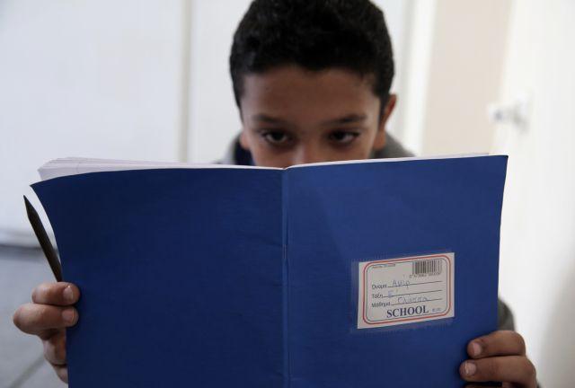 Εκατοντάδες προσφυγόπουλα θα φοιτήσουν σε 1.314 σχολεία όλης της χώρας | tanea.gr