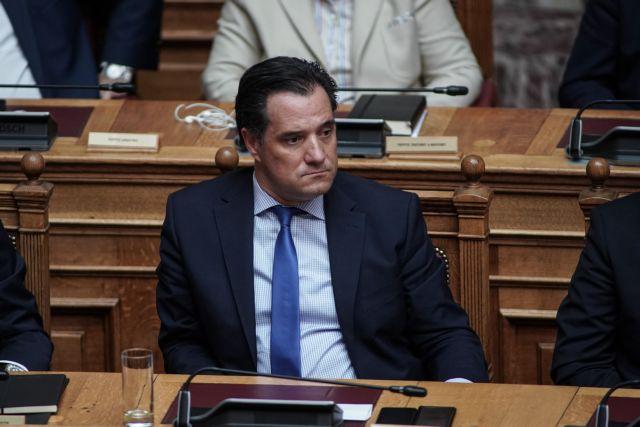 Την Παρασκευή στη Βουλή το αναπτυξιακό πολυνομοσχέδιο | tanea.gr