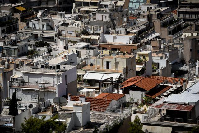 Προστασία πρώτης κατοικίας : Σε εξέλιξη 25.000 αιτήσεις υπαγωγής | tanea.gr