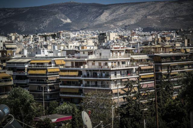 Εφορία : «Παγίδα» με τα τετραγωνικά των σπιτιών | tanea.gr