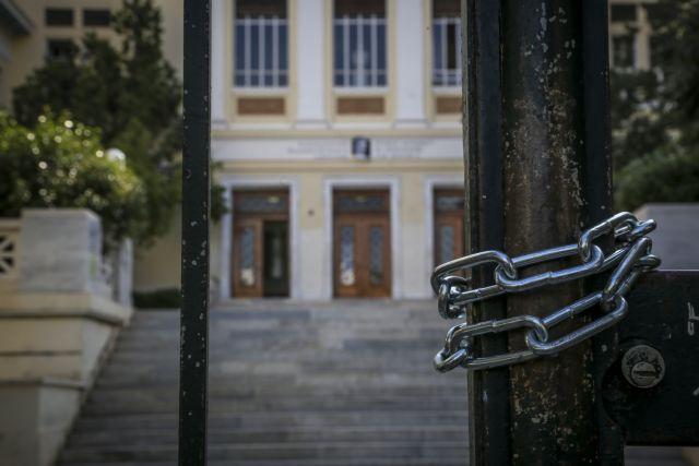 Υπό κατάληψη το Οικονομικό πανεπιστήμιο   tanea.gr