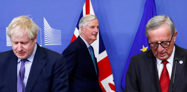 Brexit : Τη λύπη της εκφράζει η ΕΕ για την αποχώρηση της Βρετανίας | tanea.gr