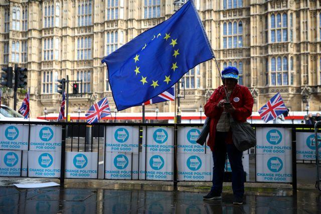 Brexit : Τι αλλάζει στη ζωή μας | tanea.gr