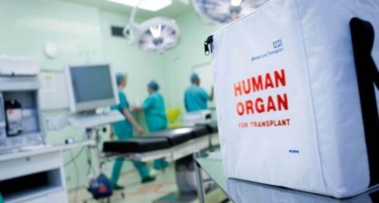 Συγκινεί η δωρεά οργάνων ενός 64χρονου στην Κρήτη | tanea.gr