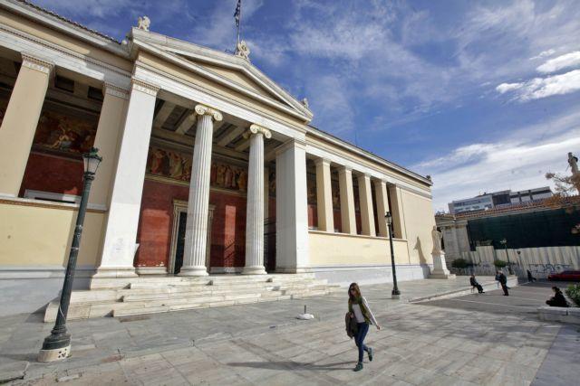 Μετεγγραφές φοιτητών : Ανοίγει την Τετάρτη η ηλεκτρονική πλατφόρμα για τις αιτήσεις | tanea.gr