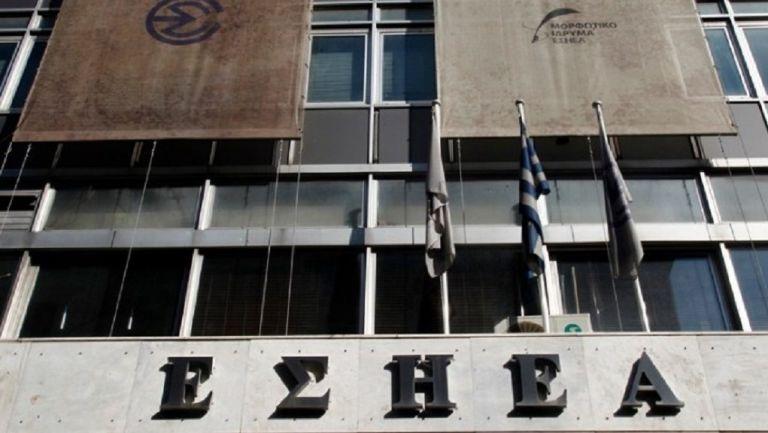 Τα nea.gr συμμετέχουν στην τετράωρη στάση εργασίας της ΕΣΗΕΑ | tanea.gr