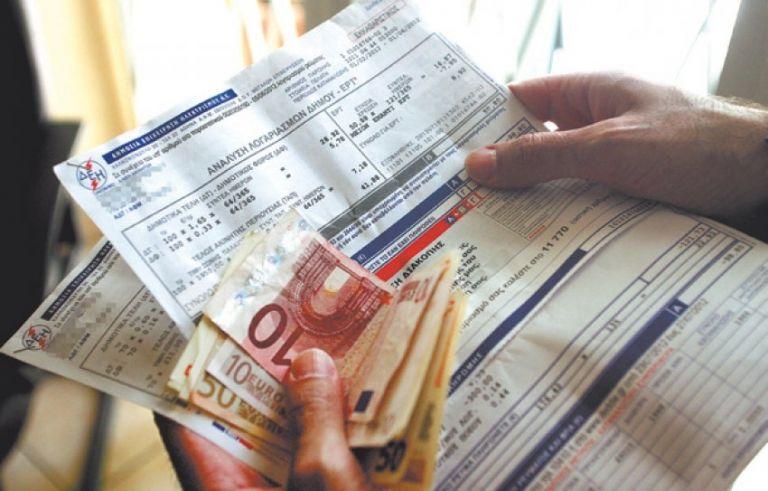 Ερχεται «βόμβα» για όσους δεν πληρώνουν τους λογαριασμούς του ηλεκτρικού ρεύματος | tanea.gr