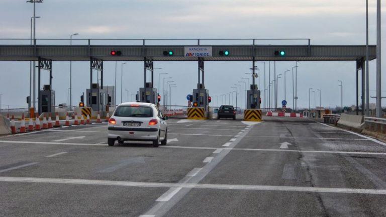 Εγνατία Οδός : Δωρεάν θα περνούν οι άνεργοι από τα διόδια | tanea.gr