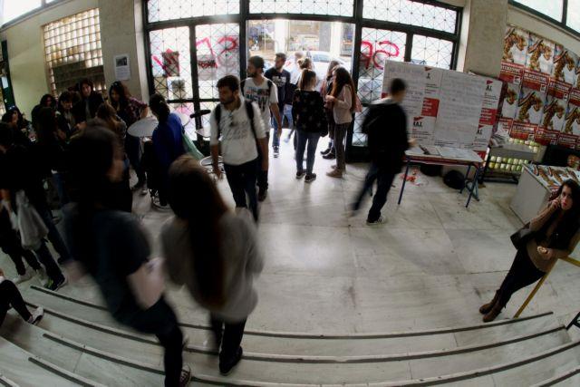 Ξεκινούν οι αιτήσεις για το φοιτητικό επίδομα   tanea.gr
