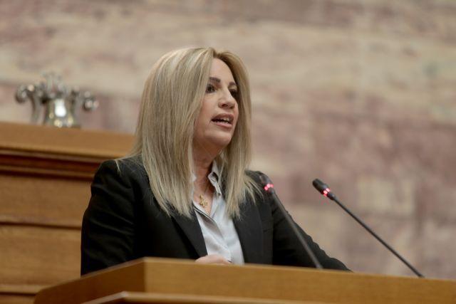 Τη νίκη του ΠΑΣΟΚ το 1981 θυμήθηκε η Φώφη Γεννηματά | tanea.gr